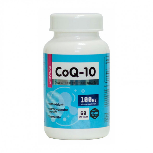 Bombbar Coenzyme Q10 60 капсул