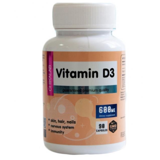 Bombbar Vitamin D3 90 капсул