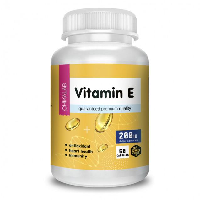 Bombbar Vitamin E 60 капсул