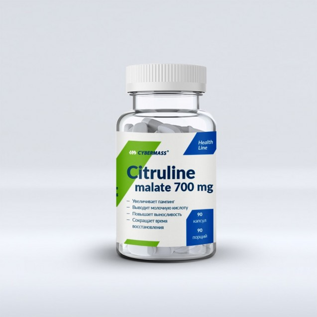Cybermass Citruline Malate 90 капсул