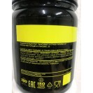Inferno 2.0, Maximal Nutrition, 200 г
