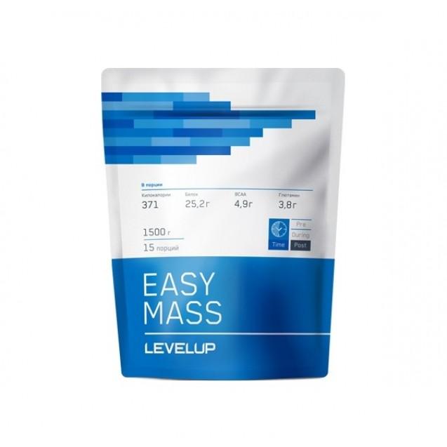 Level Up EasyMass 1500 гр