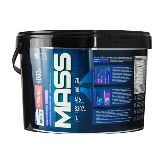 MASS New RLine 4 кг