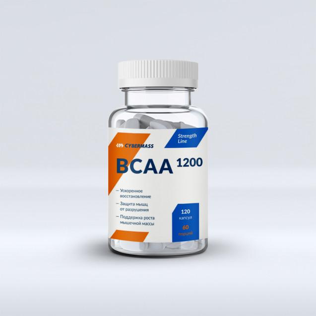 Cybermass BCAA 2:1:1 120 капсул