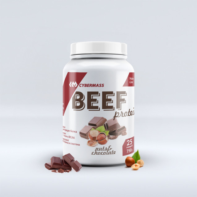 Cybermass Beef Protein 750 гр