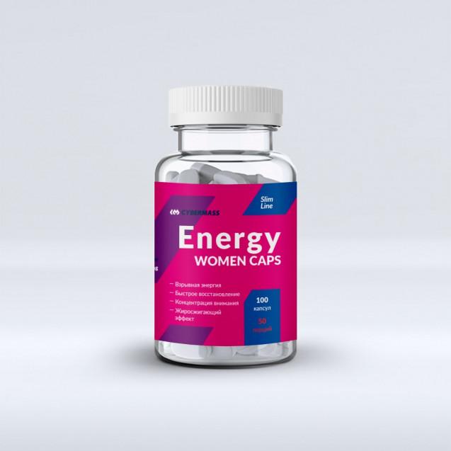 Cybermass Energy Women 100 капсул