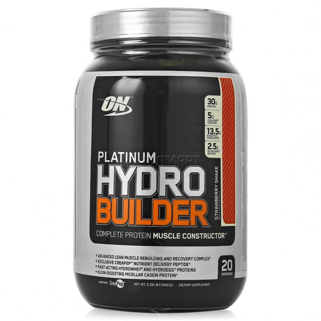 Optimum Nutrition Platinum HydroBuilder 1040 гр
