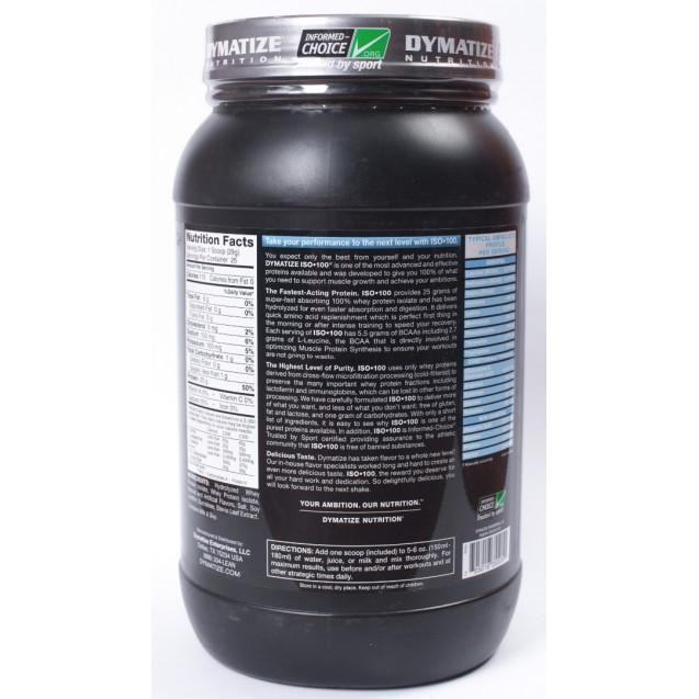ISO 100 Whey протеин, производитель Dimatize, упаковка банка 725 гр