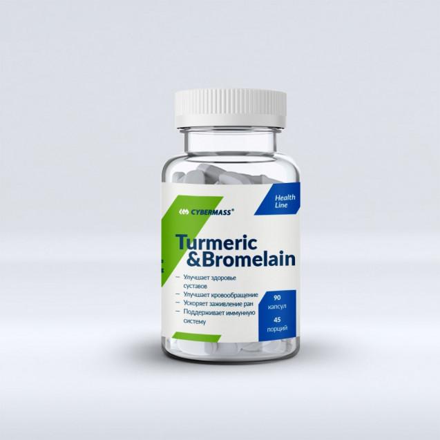 Cybermass Turmeric + Bromelain 90 капсул