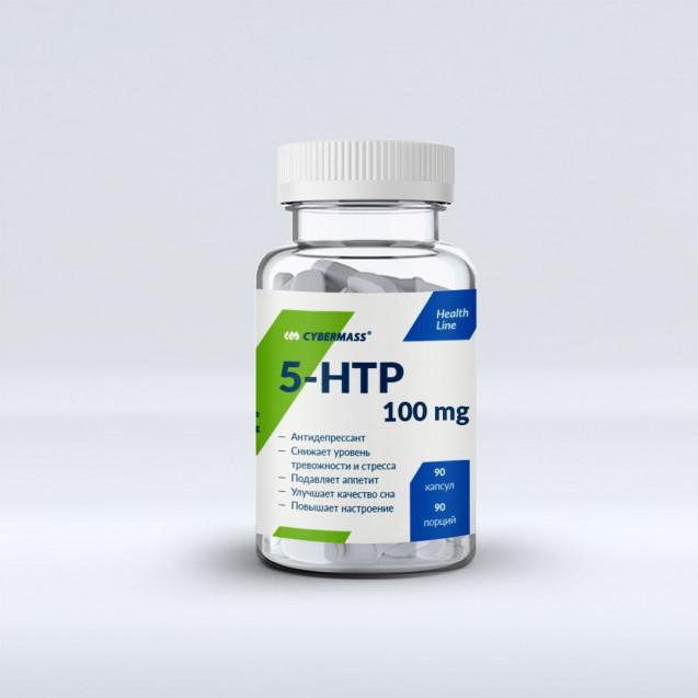 Cybermass 5-HTP 90 капсул
