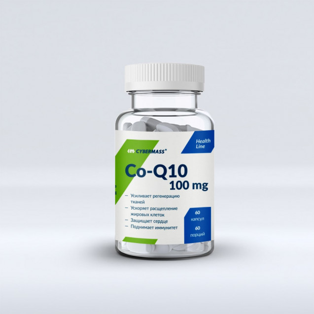 Cybermass Coenzyme Q10 60 капсул