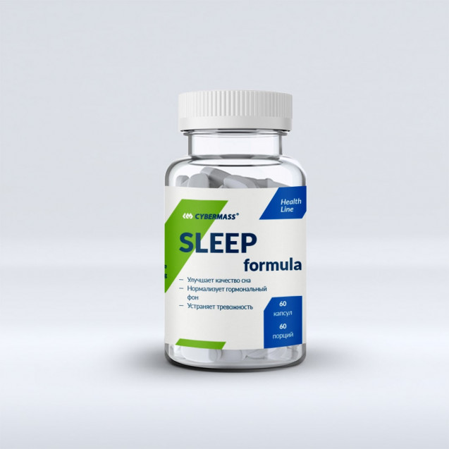 Cybermass Sleep Formula 60 капсул