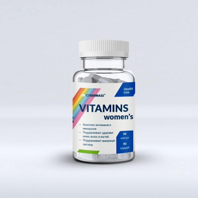 Cybermass Vitamins women's 90 капсул