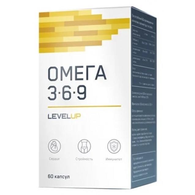Level Up Омега 3-6-9 60 капсул