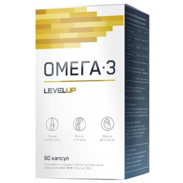 Omega-3 Level Up  60 капс