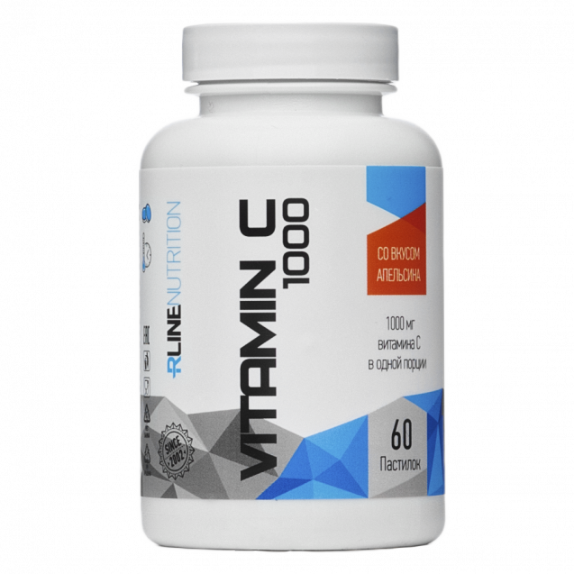 Vitamin C (конфеты жевательные) Rline 60 таб
