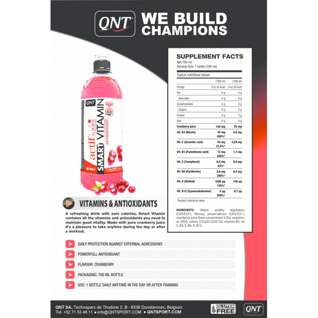 QNT Smart Vitamin 700 мл